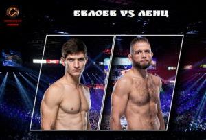 Мовсар Евлоев проведет бой с Ником Ленцом на UFC 257