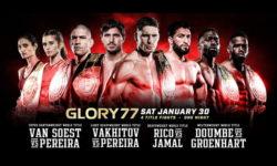 Турнир по кикбоксингу Glory 77
