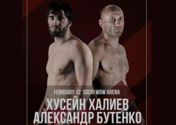 Бой Хусейна Халиева и Александра Бутенко станет со-главным на АСА 117