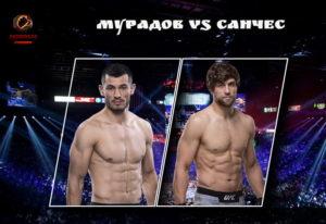Махмуд Мурадов проведет бой с Эндрю Санчесом на UFC 257