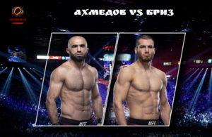 Бой Омари Ахмедова и Тома Бриза перенесен на UFC Fight Island 8