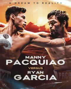 Райан Гарсия заявил что проведет следующий бой с Мэнни Пакьяо