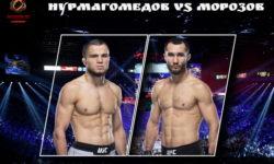 Видео боя Умар Нурмагомедов — Сергей Морозов / UFC Fight Island 8