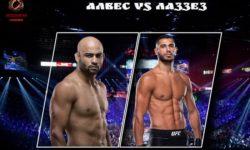 Видео боя Уорлли Алвес — Мунир Лаззез / UFC Fight Island 8