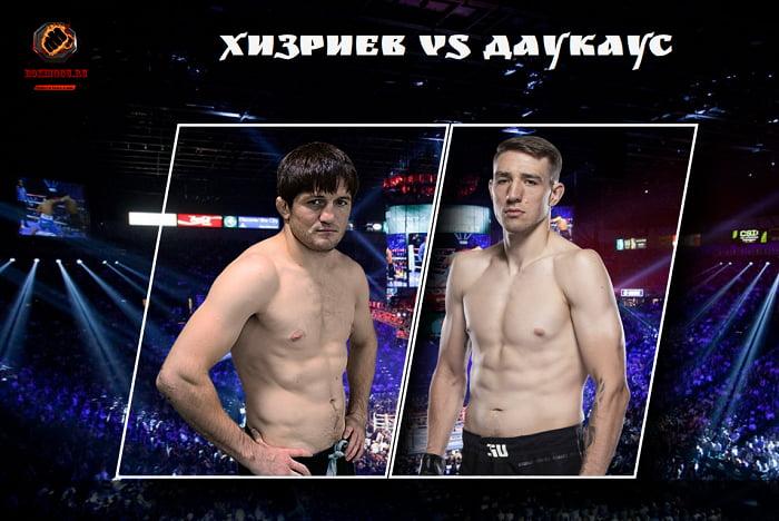 Алиасхаб Хизриев проведет бой с Кайлом Даукаусом