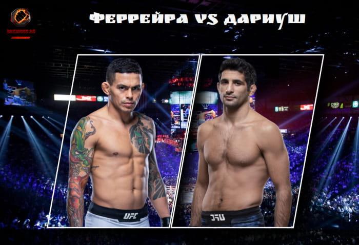 Видео боя Диего Феррейра - Бенил Дариуш / UFC Fight Night 184