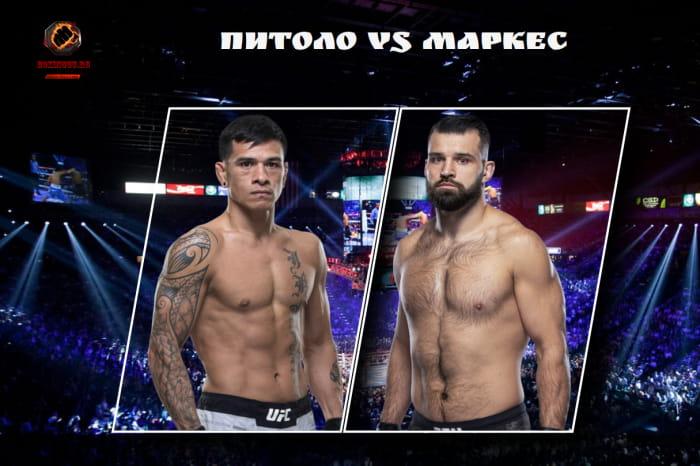 Видео боя Маки Питоло - Джулиан Маркес / UFC 258