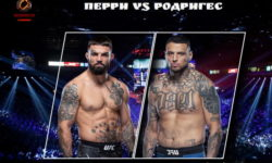 Видео боя Майк Перри — Даниэль Родригес / UFC Fight Night