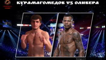 Рамазан Курамагомедов проведет бой с Алексом Оливерой