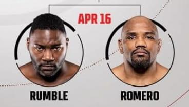 Джонсон vs Ромеро