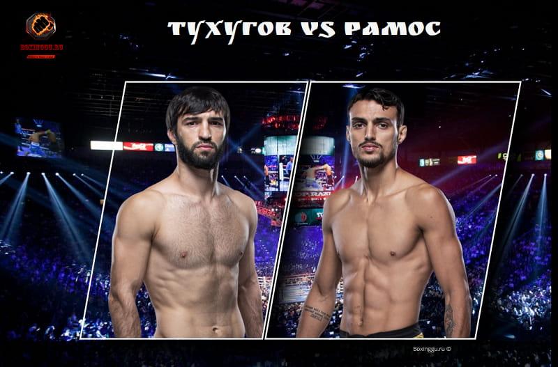 Зубайра Тухугов - Рикардо Рамос на UFC Fight Night 187