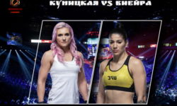 Видео боя Яна Куницкая — Кетлин Виейра / UFC Fight Night 185