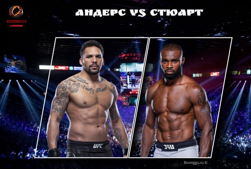Эрик Андерс и Даррен Стюарт сразятся на UFC Fight Night 187