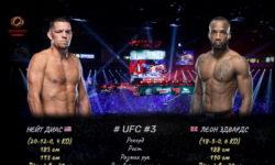 Видео боя Нэйт Диаз — Леон Эдвардс / UFC 263