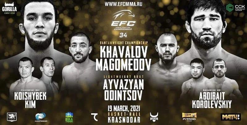 EAGLE FC 34: Хавалов vs Магомедов / Прямая трансляция
