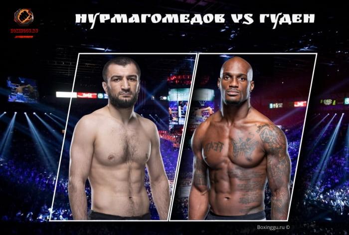 Видео боя Абубакар Нурмагомедов - Джаред Гуден / UFC 260