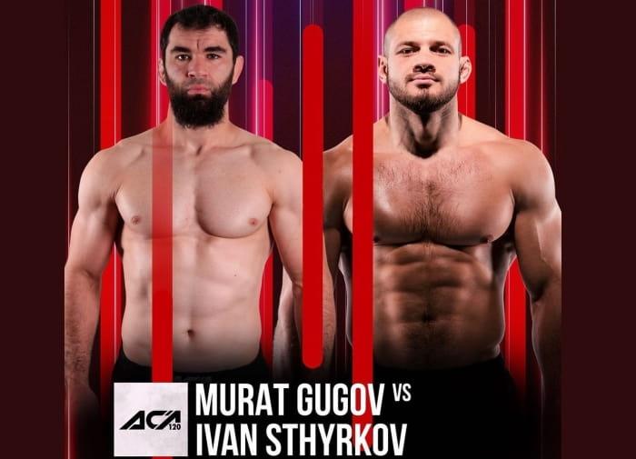 Иван Штырков проведет бой с Муратом Гуговым на АСА 120