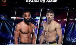 Видео боя Тайрон Вудли — Висенте Люке / UFC 260