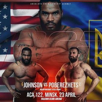 ACA 122 Джонсон vs Побережец