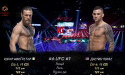 Видео боя Конор МакГрегор — Дастин Порье 3 / UFC 264