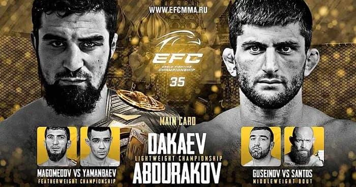 EAGLE FC 35: Дакаев vs Абдураков / Прямая трансляция