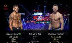 Видео боя Гилберт Бернс — Стивен Томпсон / UFC 264
