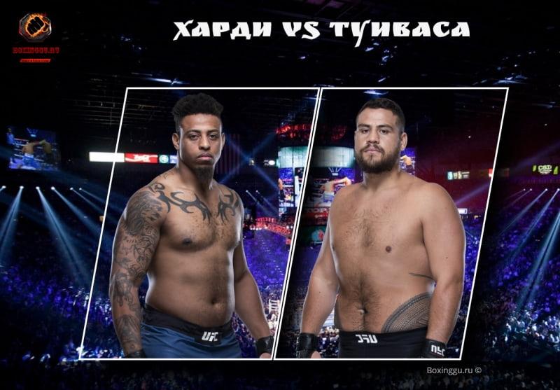 Грег Харди и Тай Туиваса проведут бой на UFC 264