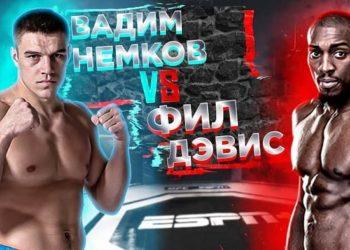 Bellator 257: Вадим Немков vs Фил Дэвис 2 / Обзор и прогноз на бой