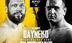 Eagle FC 36: Дайнеко vs Тимошенко