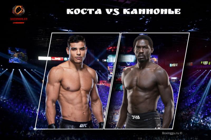 UFC объявили бой Пауло Косты против Джареда Каннонье