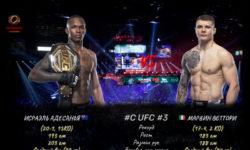 Видео боя Исраэль Адесанья — Марвин Веттори 2 / UFC 263