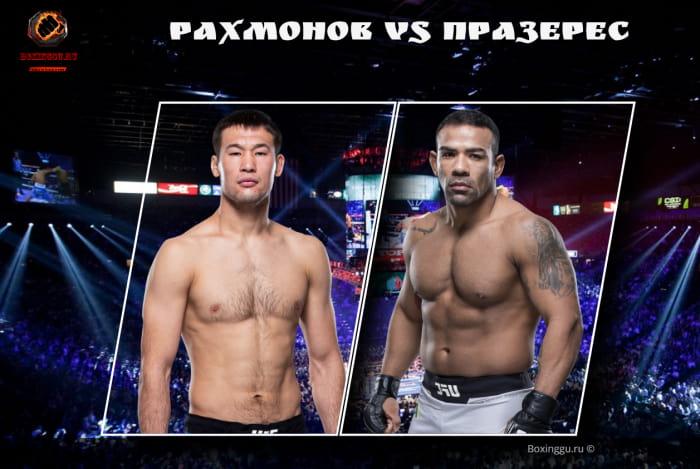 Шавкат Рахмонов подерется с Мишелем Празересом на UFC Vegas 30