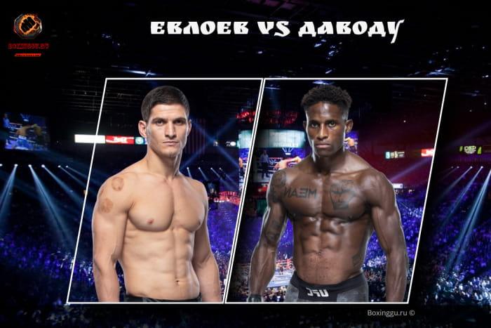 Видео боя Мовсар Евлоев - Хаким Даводу / UFC 263