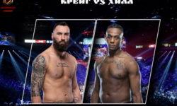 Видео боя Пол Крейг — Джамахал Хилл / UFC 263