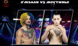Видео боя Шон О'Мэлли — Крис Моутиньо / UFC 264