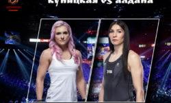 Видео боя Яна Куницкая — Ирен Алдана / UFC 264