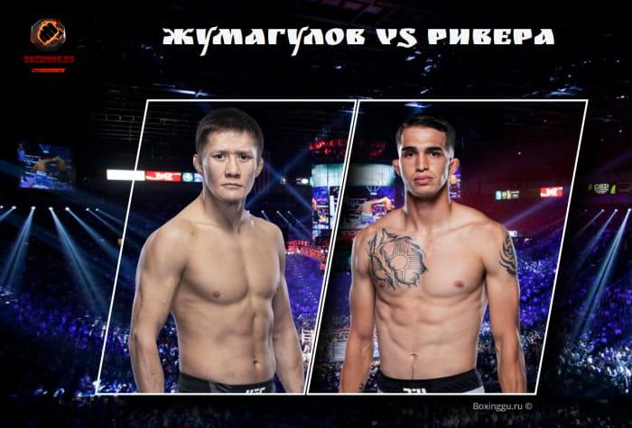 Видео боя Жалгас Жумагулов - Жером Ривера / UFC 264
